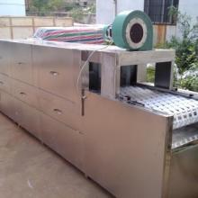 供应商用洗碗机 洗碗机 洗碗机网带 清洗清理设备 洗碗机制造商图片