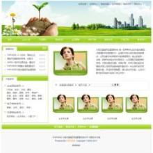 供应家电制造企业网站