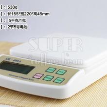 供应家庭厨房称家用厨房电子称哪里买?