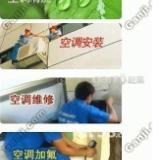 北京科龙电器统一服务电话【热线①:010-57112523 】【