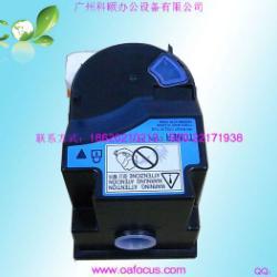 供應柯尼卡美能達C450青色碳粉