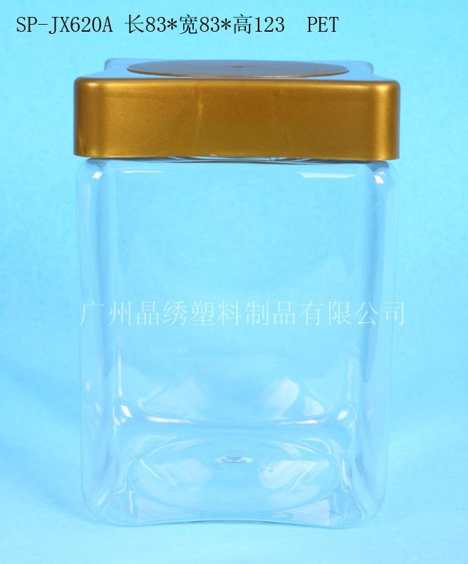 四方形塑料瓶