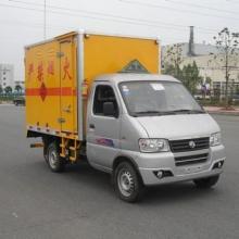 供应山西省小型烟花爆竹运输车销售中心