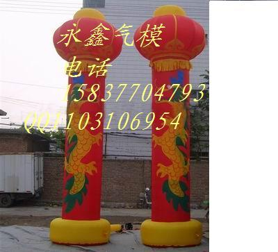 供应襄阳彩虹门风机550W15538730822