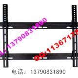 供应北京电视机支架TCL电视壁挂架电视机挂架如何挂液晶电视安装架
