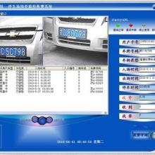 供应停车场主板-控制器主板停车场主板控制器主板