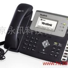 供应亿联IP电话机 南京亿联SIPT26