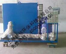 供应江浙沪上海南京杭州医疗废水处理设备 上海医疗废水处理设备图片