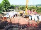 安徽合肥各种井点降水有限公司图片
