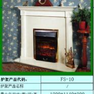FS10欧壁火伏羲套装壁炉图片