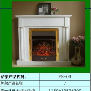 FS09欧壁火伏羲套装壁炉图片