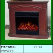 FS13欧壁火伏羲套装壁炉图片