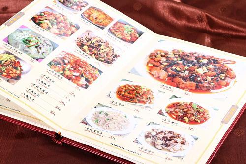 川菜菜谱设计川菜菜谱设计图片 川菜菜谱设计川菜菜谱设计样板图 川