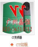 供应广州工业电脑维修-显示屏维修点批发