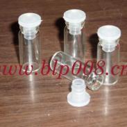 塑料塞香水玻璃瓶图片