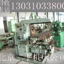 天津二手机床设备回收,回收天津二手机床设备,回收二手机床