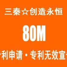 供应中国胶囊公寓之父申请蜗居土楼专利批发