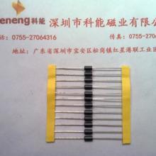 供应深圳滤波磁珠接线磁珠电感