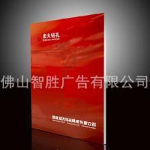 供应陶瓷画册设计与印刷
