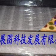 展图品牌温热理疗床垫玉石床垫图片