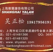 供应好儿童画报广告代理公司广告代理电话13817956191批发