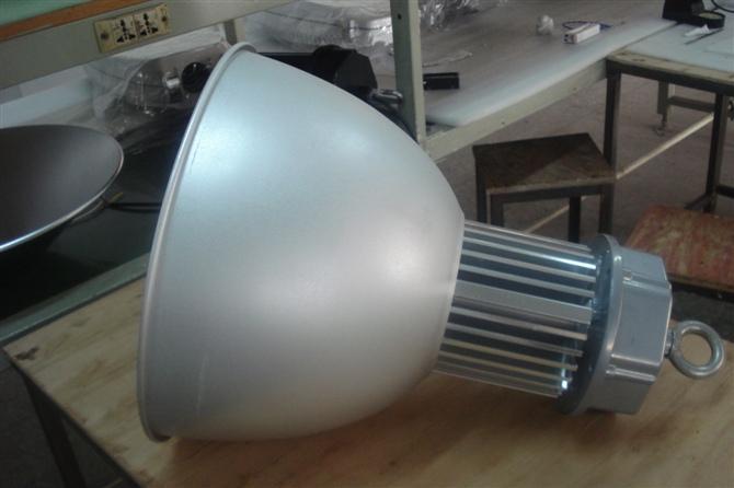 供应LED工矿灯20W,LED工矿灯