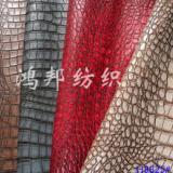 供应鳄鱼纹皮革