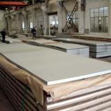 供应牡丹江不锈钢中厚板经销商/不锈钢中厚板切割加工