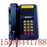 供应KTH8电话机