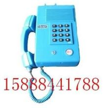 供应HAK-2本质电话机
