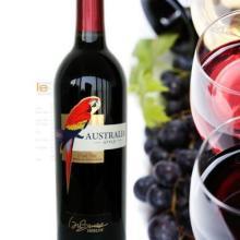 源于澳洲悠扬风格,体会来自全新感受!澳洲风情系列葡萄酒----原酒批发