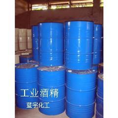 供应泰州工业酒精供应商