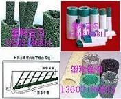供应博尔塔拉蒙古塑料盲沟销售商批发