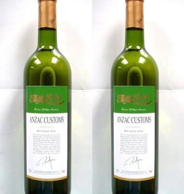 澳洲风情葡萄酒图片/澳洲风情葡萄酒样板图 (3)