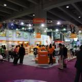 供应2011第三届广州孕婴童展会