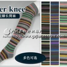 供应彩色条纹过膝长袜靴袜(订做加工)