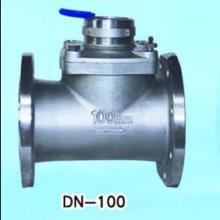 供应DN100不锈钢水表批发