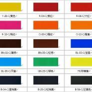 粉体染料颜料图片