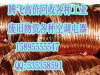 吴江二手电线电缆回收吴江二手电脑耗材回收电线电缆电脑耗材图片