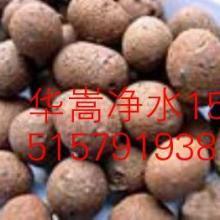 供应广州陶粒滤料生产销售东莞陶粒滤料生产基地批发