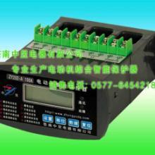 供应DZJ综合保护器苍南中昱电器-400-889-1018批发