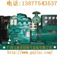 供应岳阳350KW柴油发电机组