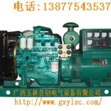供应玉柴150KW自动化柴油发电机组,玉柴发电机组