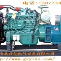 供应百色400KW自动化柴油发电机组