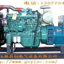 供应百色柴油发电机组300KW