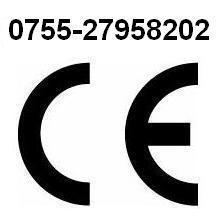 电子按摩器CE认证