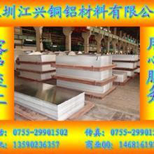 云南铝板、贵州铝板、广西铝板、广东铝板、福建铝板、7075铝板图片