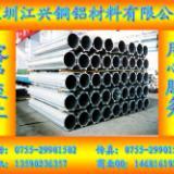 2011铝合金管、3003铝合金管、5052铝合金管、铝合金管
