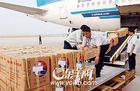 供应深圳机场国内货运有限公司图片