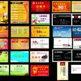 供应制卡设计与制作